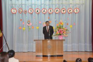 平成28年度 入園式