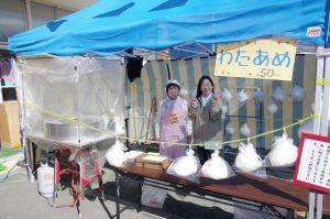 みづほ祭り(PTA主催バザー)