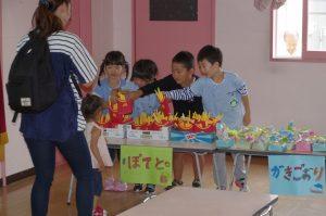 幼稚園体験の様子