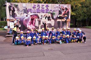 10月9日(火) 円山動物園バス遠足
