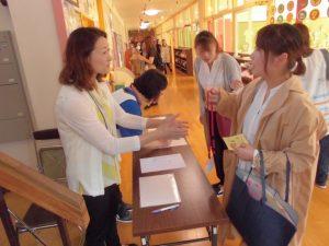 第51回札幌市私立幼稚園教育研究大会第62回北海道北海道私立幼稚園教育研究大会